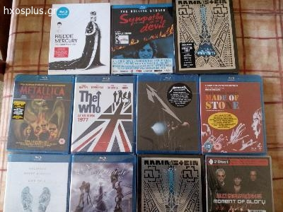 Blu-ray, μουσικά συγκροτήματα
