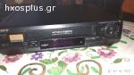 Video Sony SLV-SE 100 VHS